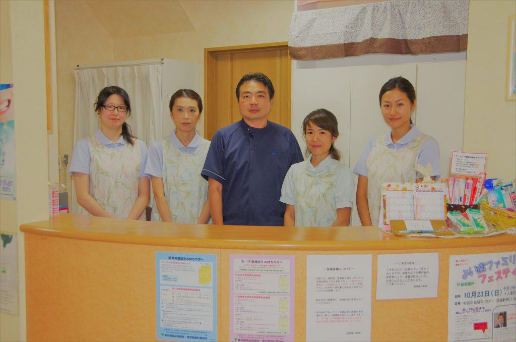 朋愛歯科医院