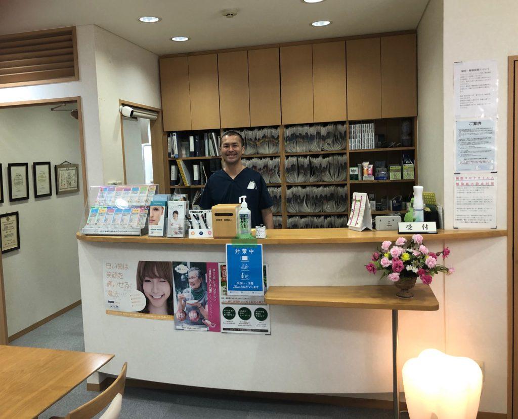 野村歯科口腔外科クリニック
