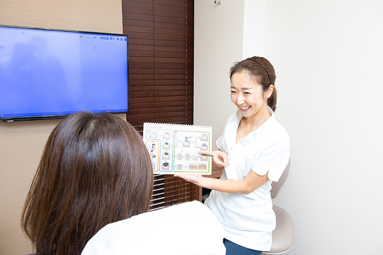 三笠歯科医院